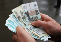 В Москве за взятку задержан следователь УВД по ТиНАО