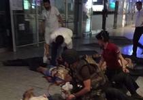 Теракт в аэропорту Стамбула унес десятки жизней: ОНЛАЙН