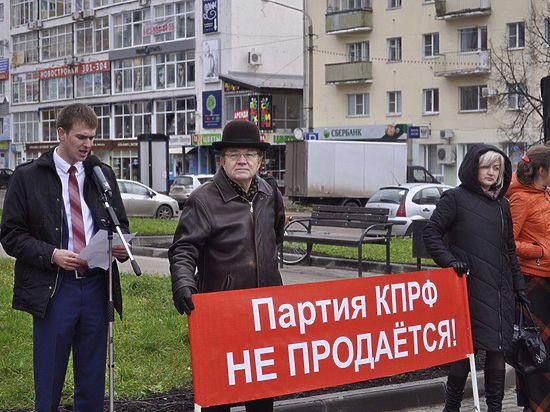 В Костроме коммунисты требуют отставки первого секретаря Костромского областного комитета КПРФ. Митинг под таким лозунгом состоялся в Костроме, на площади Октябрьской