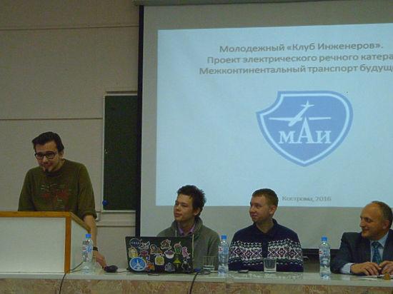 В Костроме создадут центр научного творчества