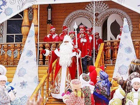 Дедушка Мороз приглашает гостей всвою алтайскую резиденцию