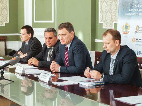 Проект четырех: «Кострома заповедная» объединит особо охраняемые территории