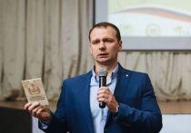 Федералы высоко оценили деятельность костромского социолога