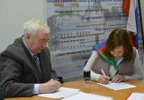 Костромские общественники подписали Соглашение об организации наблюдения на президентских выборах