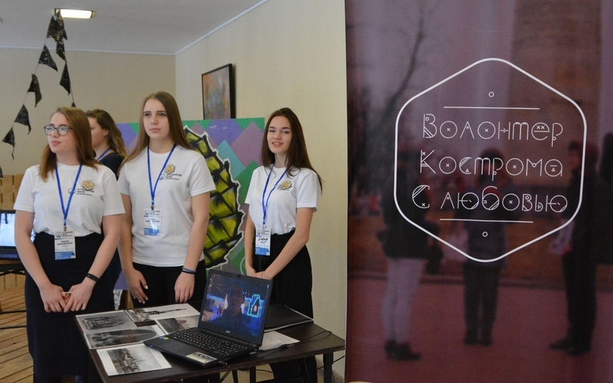 Картинки по запросу волонтеры объединения «Будь онлайн» кострома