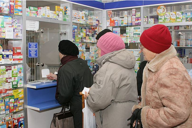 Справочная аптек брянск по наличию лекарств