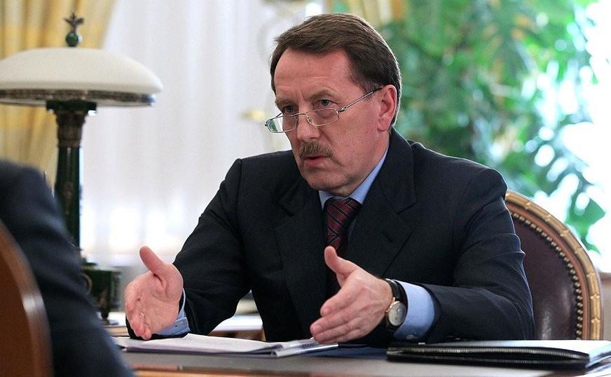 ВЦФО— новый полпред президента Российской Федерации