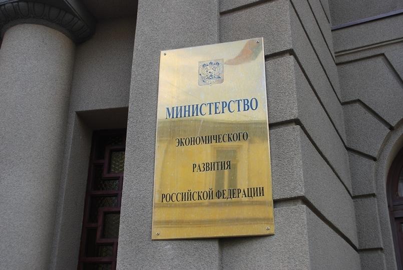 Кубань заняла 2-ое место покачеству оценки работы власти в 2017г.