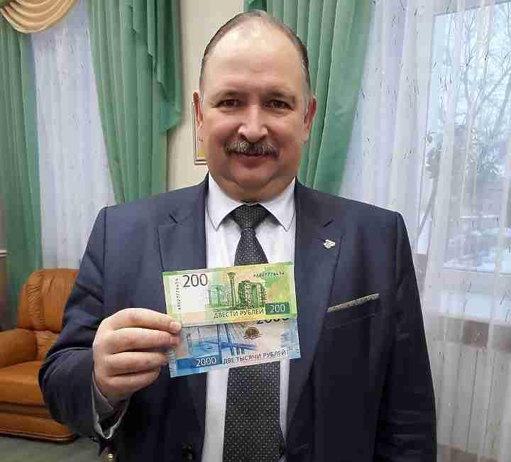 В РФ уменьшился объем фальшивых денежных средств