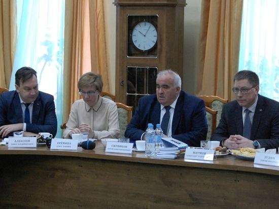 Костромской губернатор встретился с научным сообществом
