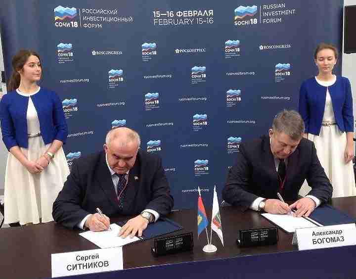 ВСочи брянский икостромской губернаторы договорились осотрудничестве