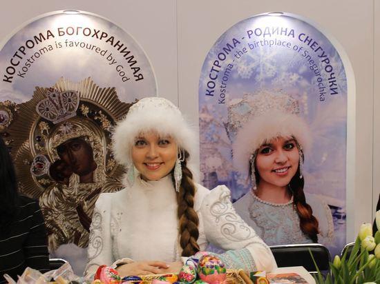 Костромские бренды представят на Интурмаркете в Москве