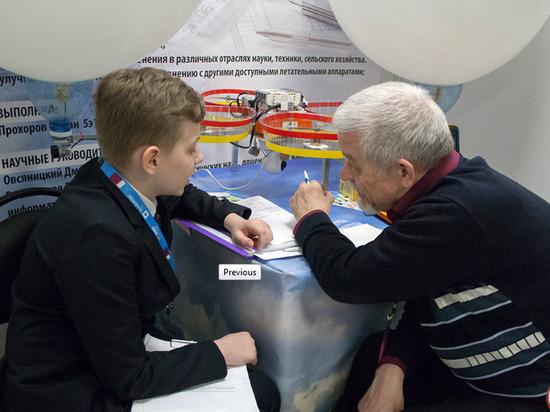 Костромской молодежи дали возможность сделать шаг в будущее