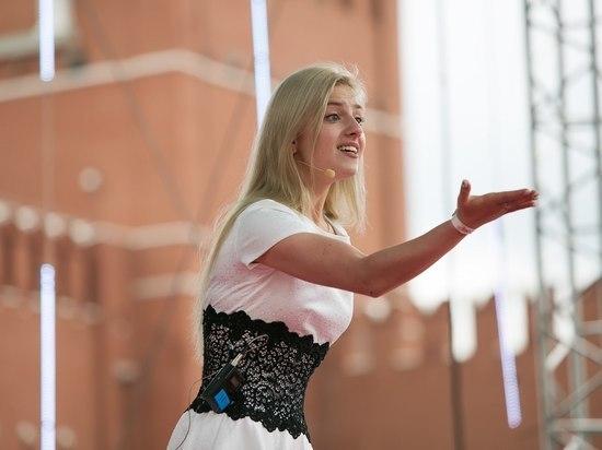 Костромичи услышат «Живую классику»